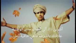 Ewlade Leblade - Histoire De Hammade * أولاد لبلاد - قضية حمادة
