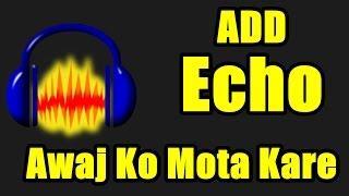 अपनी आवाज में इको कैसे डाले और मोटा कैसे करे How to add echo Change Pitch