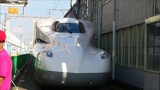 新幹線 N700S 新幹線なるほど発見デー2018   2