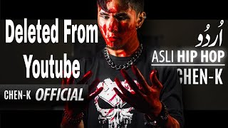 Why Chen-K Song Deleted From Youtube | Chen-K ASSLI HIP-HOP