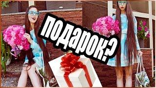 Что подарить подруге на день рождения?Marvel/встреча с блоггером?(СПАСИБО ЗА ПРОСМОТР!)) ВКОНТАКТЕhttp://vk.com/mariasimpson ASK http://ask.fm/Mariasimp ИНСТАГРАМ http://instagram.com/mariasimp не забудь ..., 2014-09-15T07:50:49.000Z)