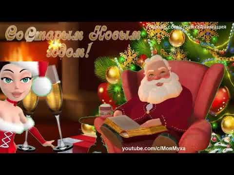 ZOOBE зайка Самое Классное Поздравление со Старым Новым Годом ! - Как поздравить с Днем Рождения