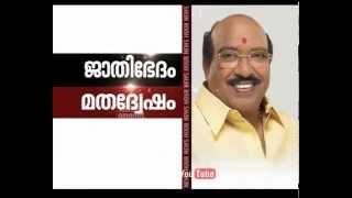 News Hour 22/11/15 Vellappally's Samathwa Munnettam