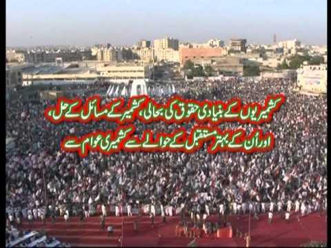 Invitation of MQM Convention in Muzaffarabad - Kashmir