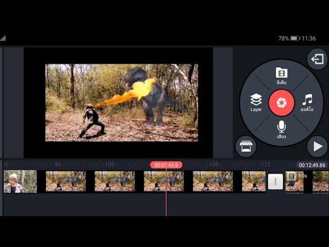 ขอแนะนำ Application ตัดต่อวีดีโอและสร้างหนังบนมือถือ