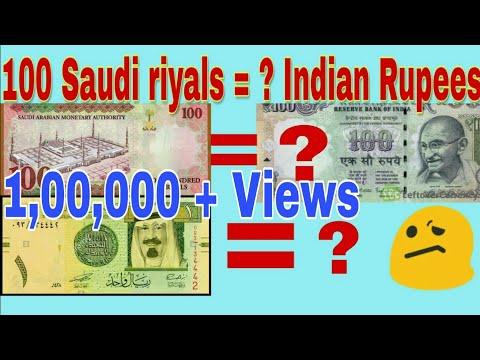 Saudi Riyals In To Indian Rupees   Saudi Currency Riyals   Hindi   Indian Life In Saudi Arabia
