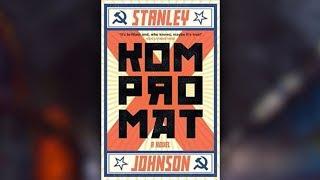 «Путин подстреливает вместо тигра Трампа ниже спины»: сюжет из новой книги «Компромат»