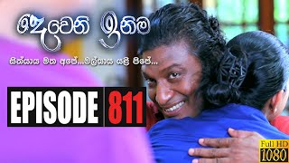 Deweni Inima | Episode 811 17th March 2020 Thumbnail
