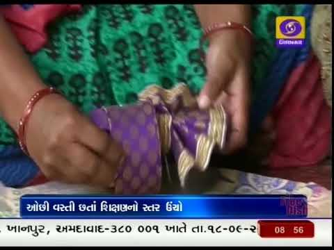 Sakhimandal - Amreli I Ground Report Gujarati