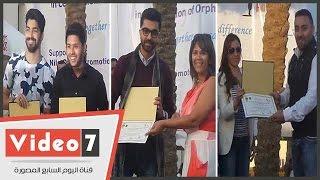 تكريم مجد القاسم ومحمد شاهين ومينا عطا فى مهرجان الأمل احتفالًا بيوم اليتيم