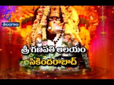 Sri Ganesh Temple, Secunderabad - TS - 18th September 2015 - తీర్థయాత్ర – Full Episode