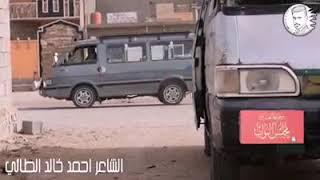 اغنية ما انتخب لو تنكلب ( الانتخابات العراقية )