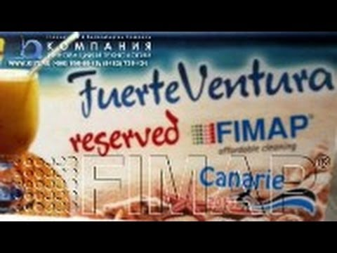 Fimap meeting 2013 - встреча дистрибьюторов FIMAP