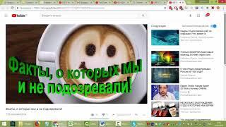 Автоматизация просмотров видео/ Канал Галины Бубенчиковой