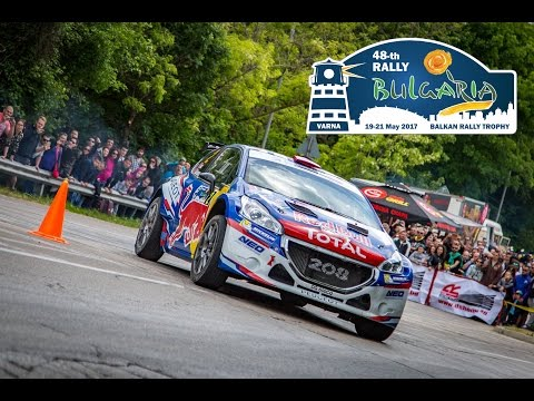 FIA ERT Rally Bulgaria 2017 - Highlights