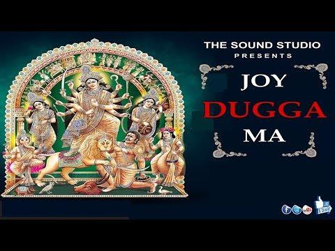Joy Dugga Ma | Pujo 2017 | The Sound Studio (original song)
