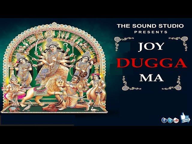 Joy Dugga Ma | Pujo 2019 | Durga Puja Song | The Sound Studio (original song)