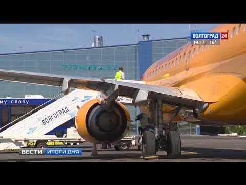 Открыто прямое авиасообщение Волгоград -   Санкт-Петербург