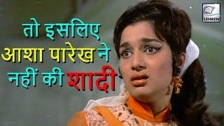 Asha Parekh LOVED Someone But Whom? REVEALED