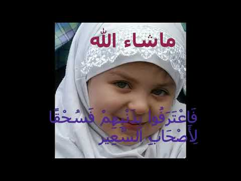 قران كريم بصوت جميل جدا جدا ماشاء الله فتاة تقرأ القرآن الكريم بصوت رائع