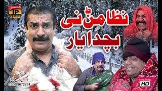 Nizamanr Ni Bachda Yaar | Akram Nizami | TP Comedy