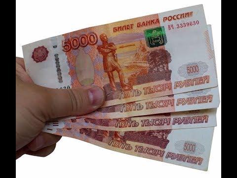 Как прожить на 20000 рублей