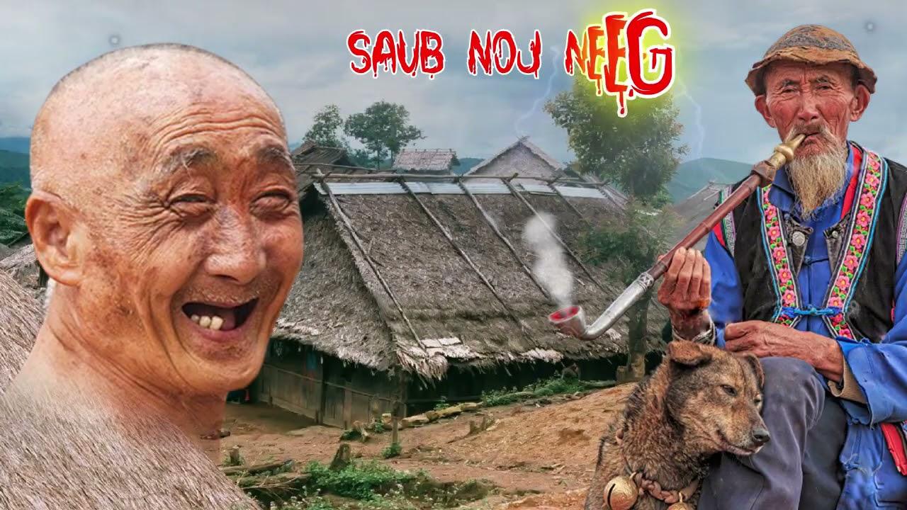 Download SAUB NOJ NEEG NYOB ZOS LOOS TAUB