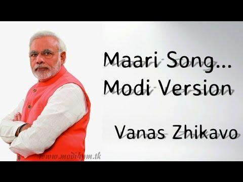Mari song Modi version