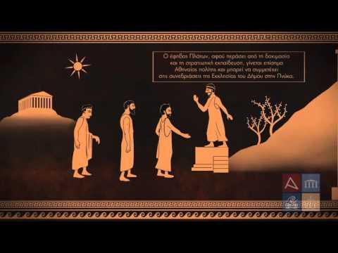 Ένα επεισόδιο από τη ζωή Πλάτωνα: Ο Πλάτων νεαρός Αθηναίος.