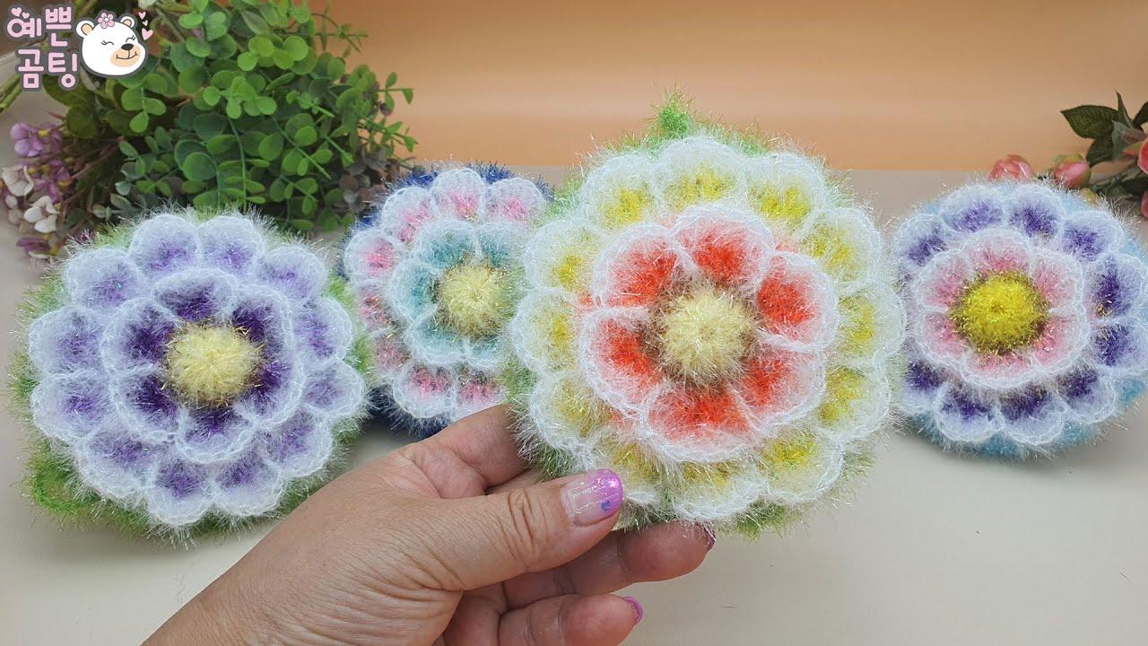 [수세미코바늘]블렌드 평면 수세미뜨기 Crochet Dish Scrubby