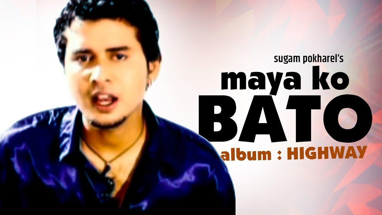 Download Sugam Pokharel - 1MB || MAYAKO BATO  || Official Music Video