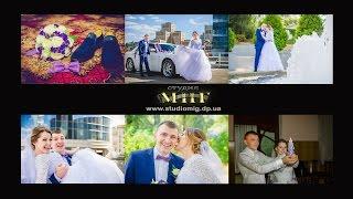 Wedding day Маргарита и Денис  г.Днепр