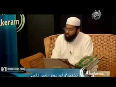 28 Learn Tajweed with Yasir Qadhi The Noble Emissaries As ...
