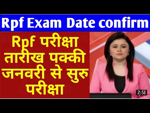 Rpf Constable/Si Exam Date Confirmed   Exam Will Held On Last January
