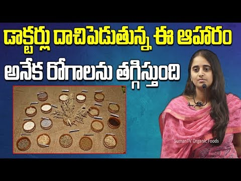 Dr Sarala about Best Healthy Food || SumanTV Organic Foods