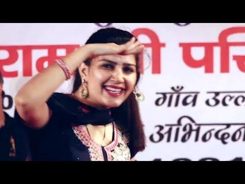 Teri Aakhya Ka Yo Kajal   Superhit Sapna Song   Female Cover By Varsha Ritika