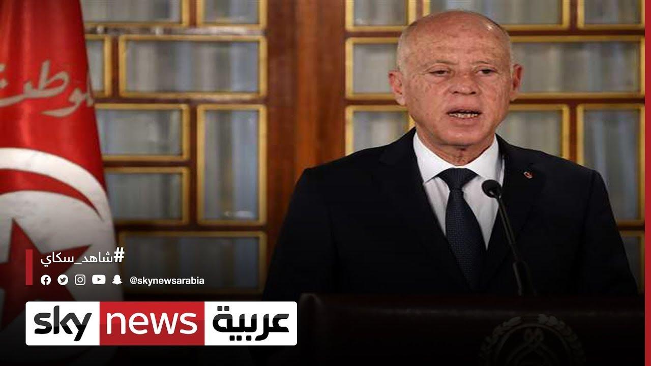 تونس.. سعيّد يشدد على أهمية تحديد سياسة الحكومة الجديدة