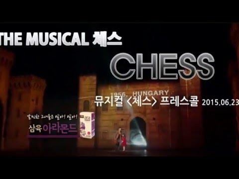 Chess Korea - Act 1 Highlights