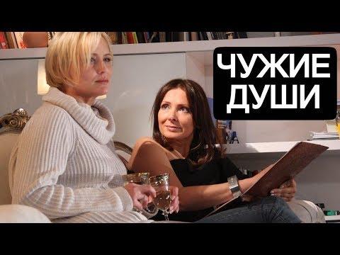 ОЧЕНЬ КЛАССНЫЙ ФИЛЬМ!