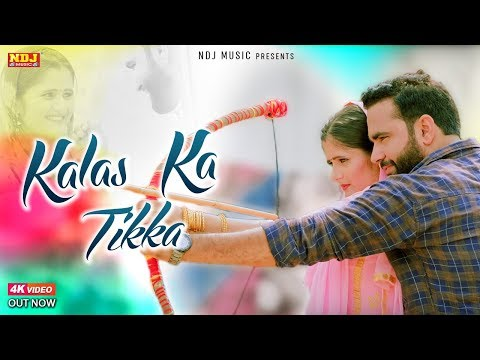 Kalas Ka Tikka - UK Haryanvi | Anjali Raghav New Song 2018 | Naveen Naru | Latest Haryanvi Songs