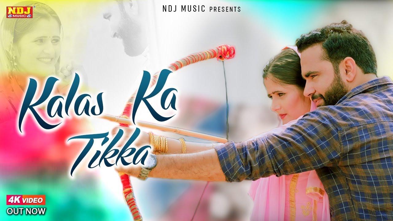 Kalas Ka Tikka - UK Haryanvi   Anjali Raghav New Song 2018   Naveen Naru    Latest Haryanvi Songs