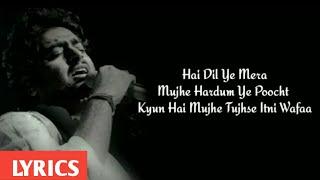 Sathi tera ban jau audio |Hai dil ye mera full song (Lyrics) |Arijit Singh | Hate story 2 |