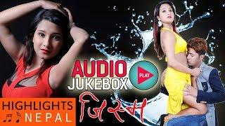 Archana Paneru - New Nepali Hot Movie JISM Full Audio Jukebox 2016