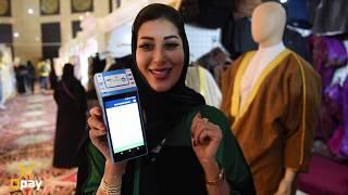 Qatari Influencer Kholoud giving feedback on the QPAY Smart POS