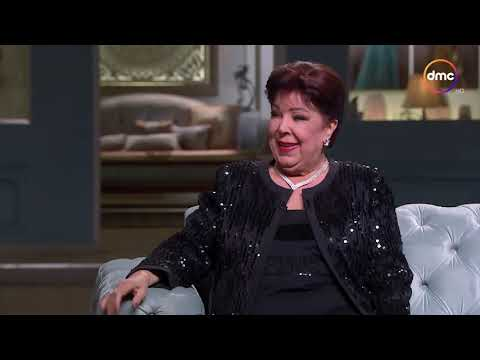 صاحبة السعادة - لقـاء مع الفنانة الكبيرة / رجـاء الجداوي مع الجميلة إسعاد يونس