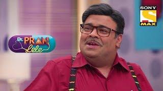 Sunny Visits Dr. Pran Lele | Dr. Pran Lele