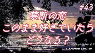 2018/11/9おかげさまでチャンネル登録3000名様超えました✴  みなさま本...