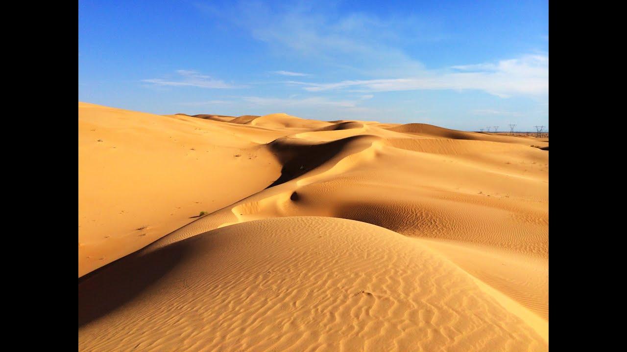Sand Dunes near Yuma, Arizona - YouTube