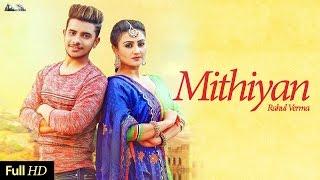 Latest Punjabi Songs 2017 | Mithiyan | RV feat. Love Sagar | Desi Beats Records