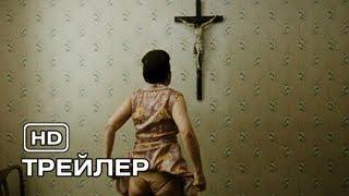 Рай: Вера. Русский трейлер
